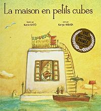 biblio-maison-mai2014