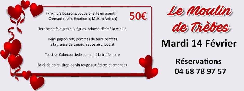 Moulin  Valentin-2017 1