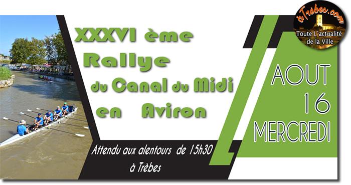 aviron rallye2017site
